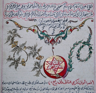 Sejarah Kerajaan Negeri Patani