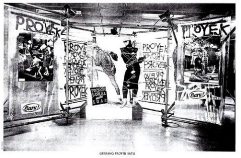 Project 1 Supermarket Fantasy World Exhibition 1987