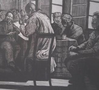 Shu Li Peasant Heroes 1945 NGA