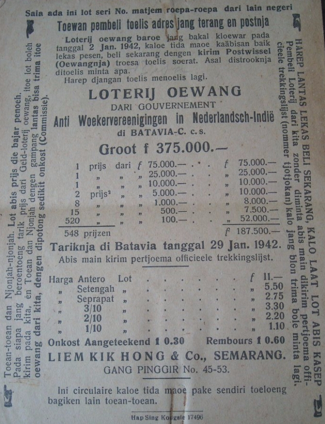 1940s Netherlands Indies Government Lottery Semarang