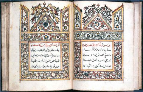Title page of Malay Manuscript from Syair surat kirim kepada perempuan, MSS Malay B.3, ff. 36v-27r