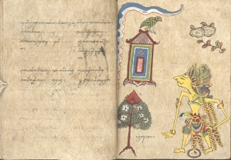 Pawukon, Javanese calendrical manuscript, showing Wukir, the third wuku. British Library