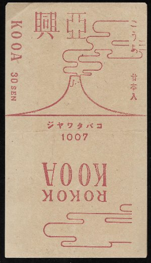 Kooa Cigarette Label
