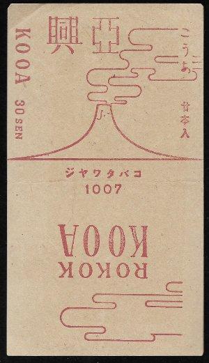 Kooa Cigarette Label
